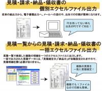 entry_gamen04.jpg