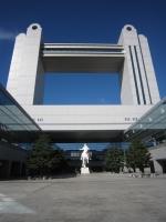 名古屋国際会議場.JPG